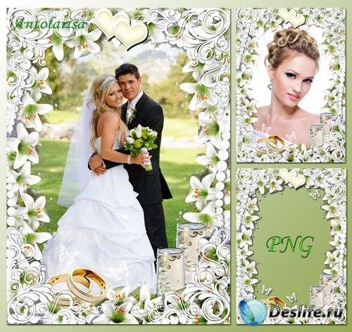 Свадебная фоторамка - Этот счастливый день!