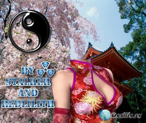 Костюм для фотомонтажа - Цветущая сакура