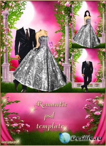 Многослойный парный костюм - Романтичная пара в чудесных розах