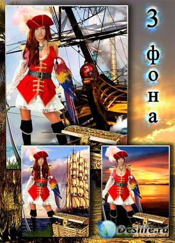 Шикарный пиратский костюм для истинной леди