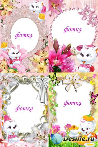 Красивые детские рамочки для оформления альбома вашей малышки