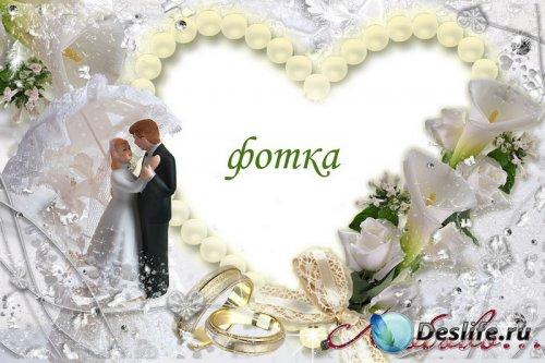Свадебная рамочка для фотошоп - Любовь...