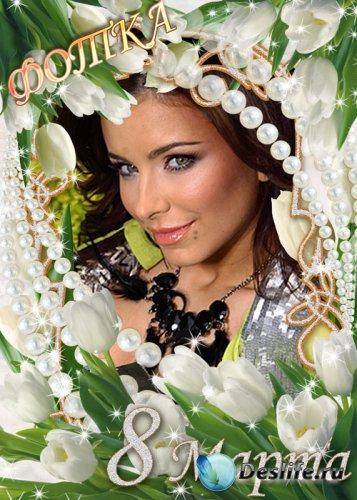 Цветочная рамка для фотошоп с белыми тюльпанами и жемчугом
