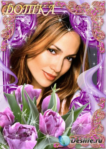 Цветочная рамка для фотошоп с фиолетовыми тюльпанами
