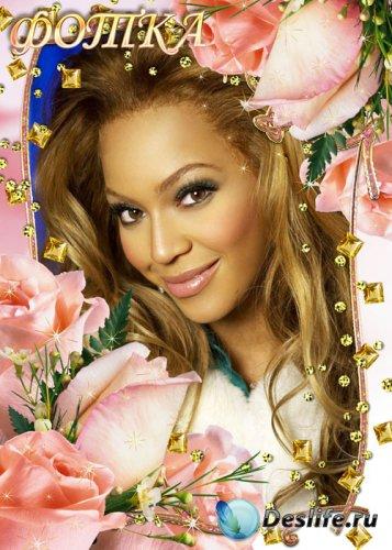 Нежная цветочная рамка для фотошоп с розовыми розами