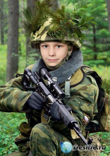 Костюм для фотомонтажа – Юный защитник своего отечества.