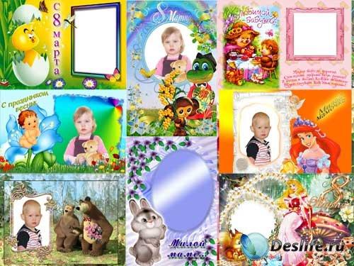 Рамки для фото  Праздничные 8 марта