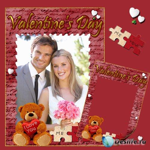 Рамка ко дню влюбленных - День  святого Валентина
