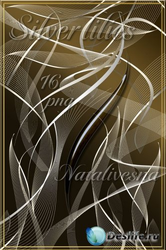 Декоративные элементы – Серебряные линии/ Decorative elements – Silver line ...