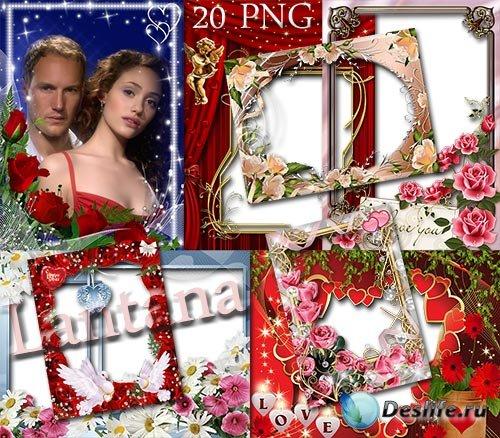 Коллекция рамочек ко Дню святого Валентина от Lantana