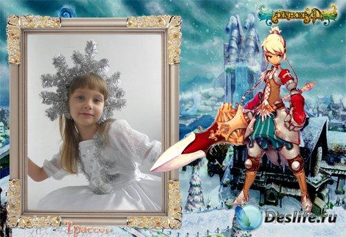 Рамочка для девочки – Снежная королева
