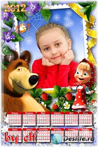 Детский календарь на 2012 год - С героями любимых мультфильмов