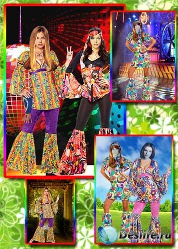 Яркие, стильные костюмы для девушки в стиле Диско