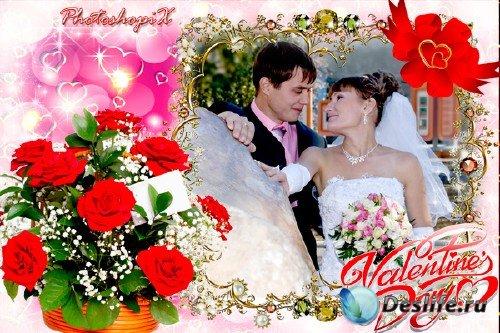 Рамка для фото к 14 февраля – Валентинов день