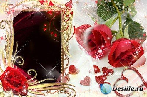 Рамка для фото –  День Валентина