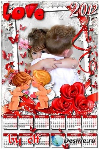 Романтический календарь на 2012 год ко дню Св.Валентина