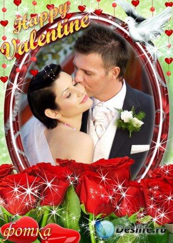 Романтическая фоторамочка с розами и голубем