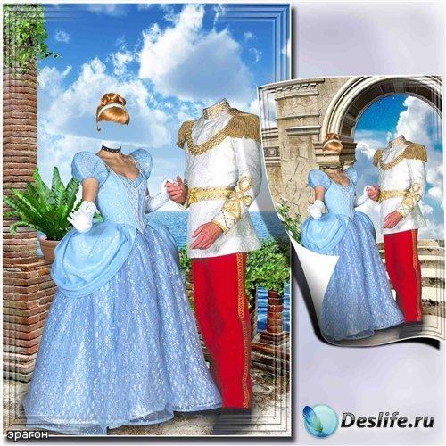 Парный костюм для фотомонтажа – Принцесса и принц
