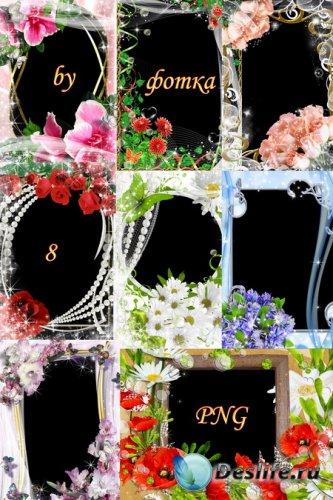 Сборник цветочных рамочек для фото (Часть 2)