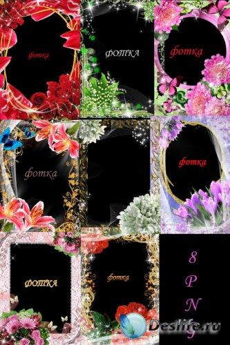 Сборник цветочных рамочек для фото (Часть 1)
