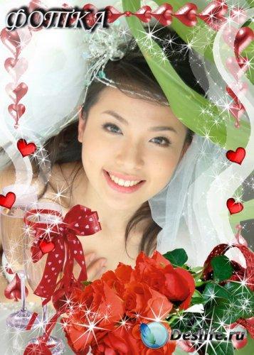 Рамочка для фотошоп - Розы для любимой