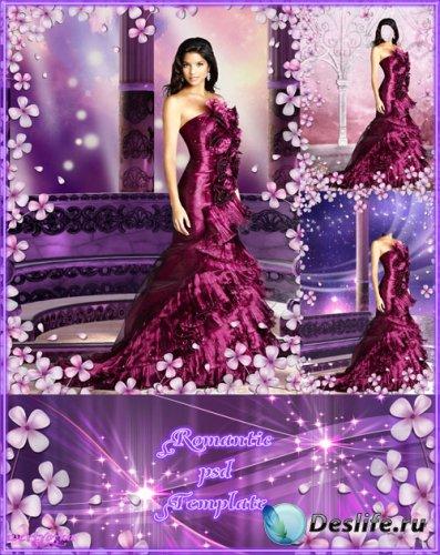 Многослойный женский psd костюм - В темно-малиновом вечернем платье