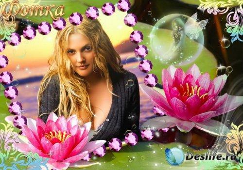 Яркая рамочка для ваших фото - Нежные лилии
