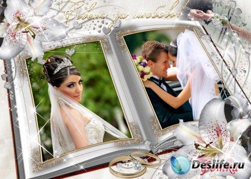 Нежные свадебные рамочки с белыми лилиями