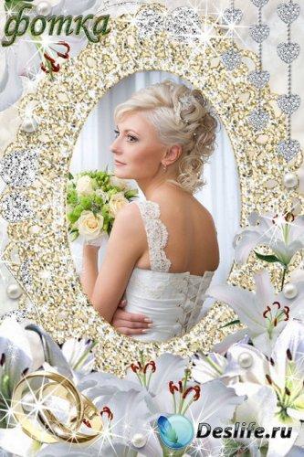 Рамочка для ваших фото - Свадебные лилии