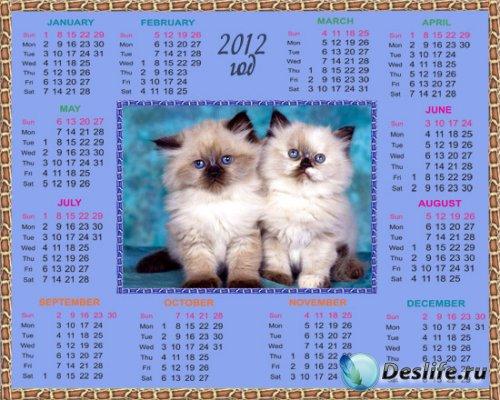 Календарь 2012  –  Котята-пушистики