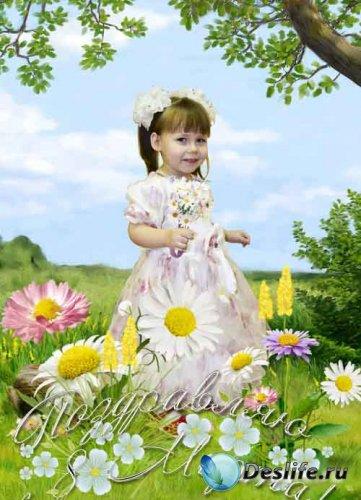 Костюм детский Букет цветов для мамы
