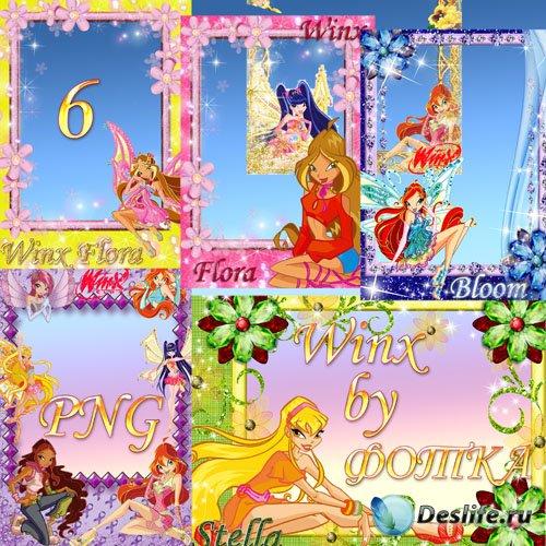 Набор детских рамок для фотошоп с феями Winx