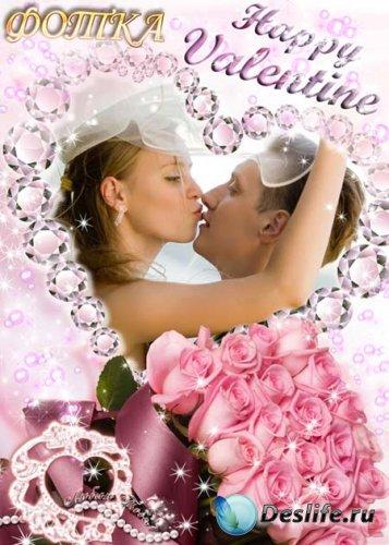 Фоторамочка для влюблённых - Ты моя любовь