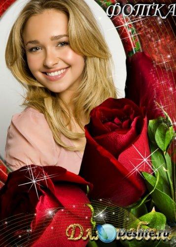 Романтическая фоторамочка с розами - Для тебя... Любимая!