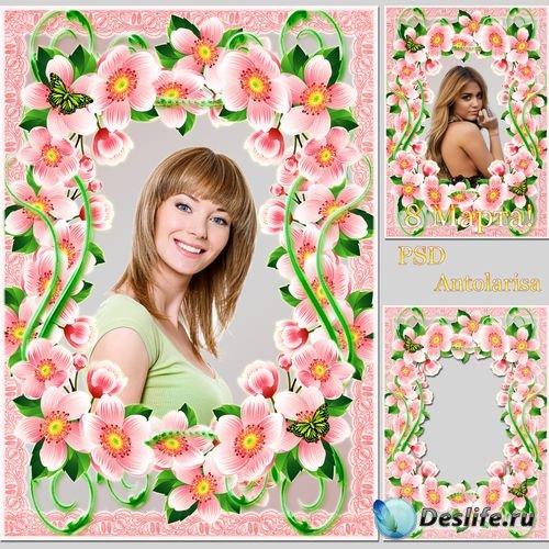 Рамка для фото – Нежность цветов