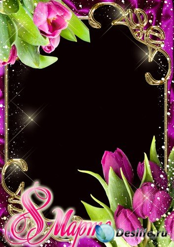 Рамка для фото –  Тюльпаны к празднику