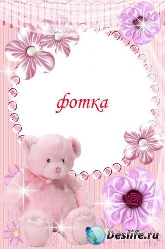 Рамка для фотошоп - Розовый мишка