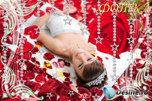 Рамка для фотошоп - Очаровательная роза