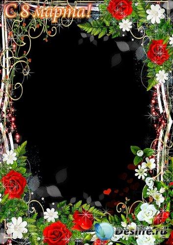 Рамка для фотошопа – Красивые цветочные композиции