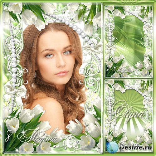 Цветочная рамка для фотошоп – Белые тюльпаны к 8 марта