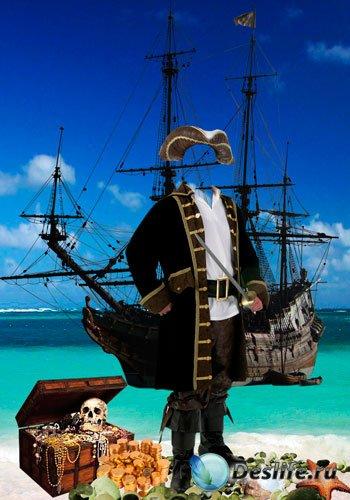 Костюм для фотошопа - Морской разбойник на берегу океана