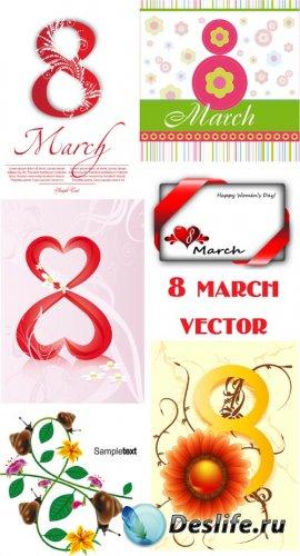 Векторный клипарт - 8 марта / 8 march vector Collection
