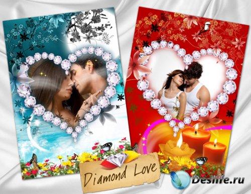 Рамочка - Бриллиантовая Любовь