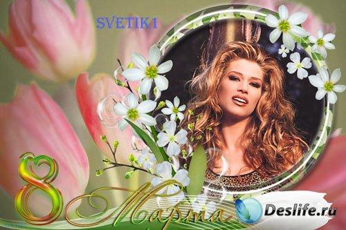 Рамка для фото - Тюльпаны и белые цветочки
