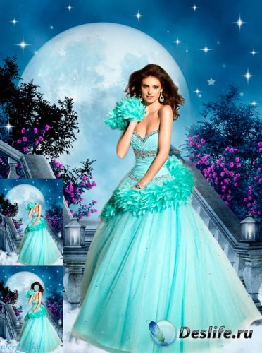 Многослойный женский костюм - Девушка в платье цвета лазури и волшебная ноч ...