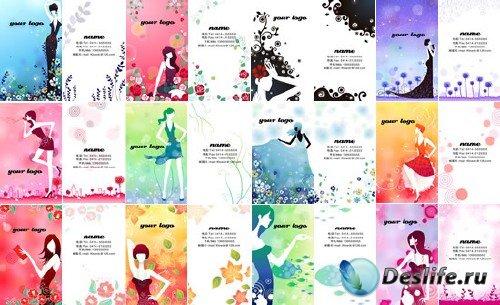 Шаблоны для Photoshop - Визитные карточки с девочками