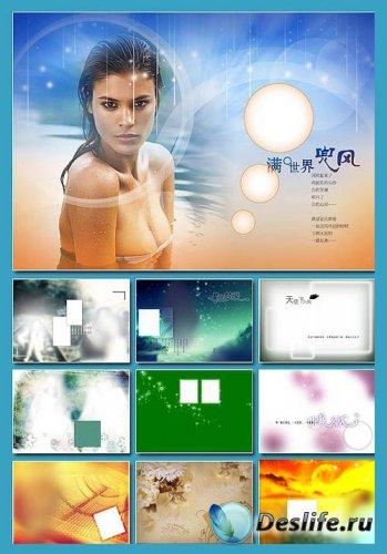 Многослойные фоны для фотошоп ч.01