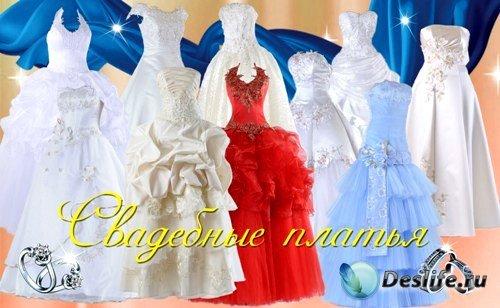 Костюм для Photoshop - Свадебные платья