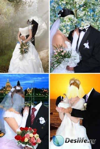 Фотокостюмы - Жених и Невеста (Часть 2)