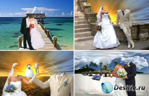 Фотокостюмы - Жених и Невеста (Часть 1)